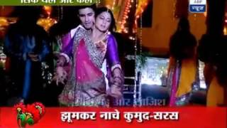 Kumud ve saras'in dans'i