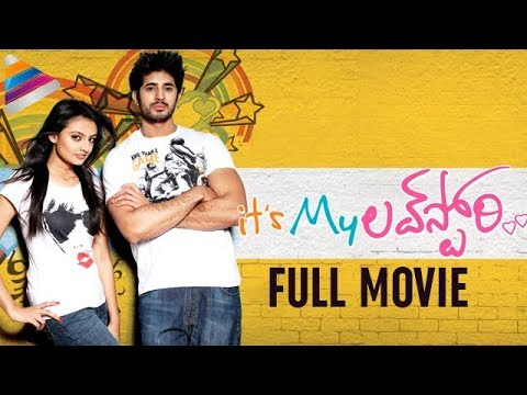 Xxx Mp4 Its My Love Story Telugu Full Movie W Subtitles Arvind Krishna Nikitha Telugu Filmnagar 3gp Sex