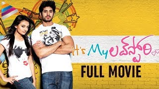 Its My love Story Telugu Full Movie | w/subtitles | Arvind Krishna | Nikitha | Telugu Filmnagar