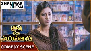 Trisha Leda Nayanthara Movie || G.V.Prakash Kumar Eveteasing Anandhi Comedy  ||   Shalimarcinema