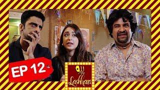 pappu lashkara episode 12 pappu ka dhabba ho raha hai