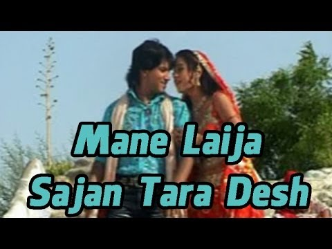 Xxx Mp4 Mane Laija Sajan Tara Desh Gujarati Latest Video Song Mamta Soni Song 3gp Sex