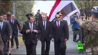 السيسي يصل إلى قبرص