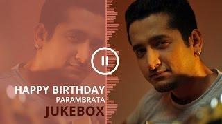 Birthday Special Jukebox | Best of Parambrata Chatterjee | SVF