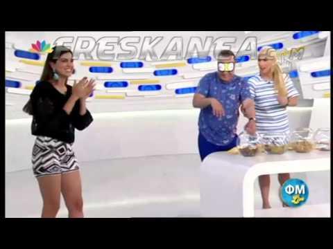 FreskaNEA Stamatina Tsimtsili Hot shorts