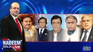 Faisla Mehfooz, Kon Ghair Mehfooz? | Nadeem Malik Live | SAMAA TV | 21 July 2017