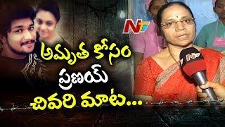 Pranay Last Words For His Wife Amruthavarshini | Doctor Panic about Amruthavarshini Health
