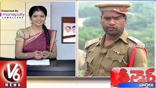 Bithiri Sathi As Police Officer | Sathi's Report On Telangana Police Recruitment | Teenmaar News