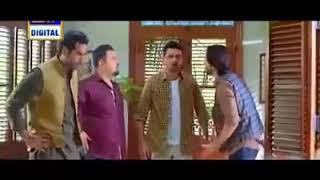 Jawani Phir Nahi Anni (Funny Scene)