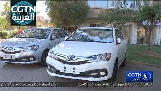 تعاون صيني سوري في صناعة السيارات