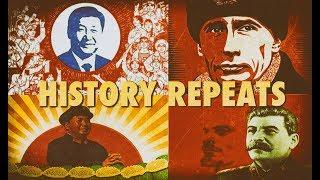 China: Model of New World Order