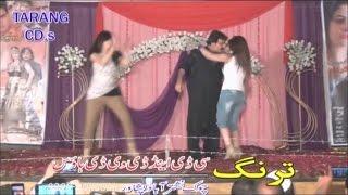 Pashto Stage Song With Dance - Da Naway Kal Da Muhabbat-6 - Pushto HD Song