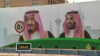 السعودية تعتقل مستشاراً بارزاً في أرامكو
