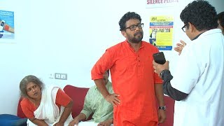 Marimayam | Ep 325 - Mission labour room... I Mazhavil Manorama