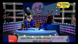 ESRAZ BY EKRAM | TV Program | Sa 2 Sa | Ayub Bachchu | CD Vision