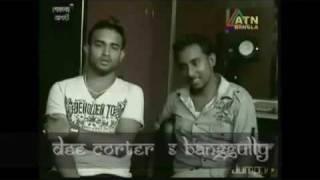 Blazin Annex -  on ATN BAnglas Dhak DHOL BangGUlly & DEE corter