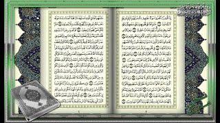 سورة البقرة كاملة-حدر-من المصحف,الشيخ ( مشاري العفاسي )