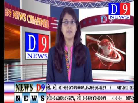 D9 News For EID ul ADHA SURAT KOSAMBA