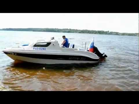 обзор лодки нептун