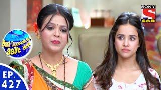 Badi Door Se Aaye Hain - बड़ी दूर से आये है - Episode 427 - 26th January, 2016