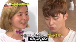 [RunningMan] EP362_0806_ Park Seo Joon