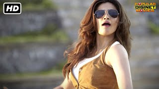 Thugs Of Captain (2018) New Released Full Hindi Dubbed Movie | Action Movie 2018 | South Movie 2018