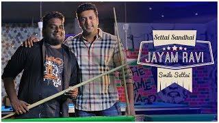 Why should STR fans watch Vanamagan ?   Jayam Ravi   Settai Sandhai   Epi 05   Smile Settai