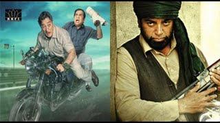 Vishwaroopam 2 to release before Sabash Naidu? Kamal Haasan