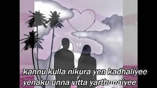 kannukula song