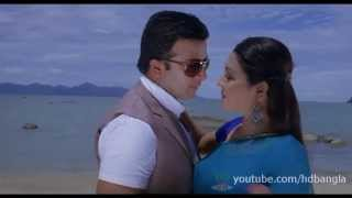 purnodoirgho prem kahini movie song,