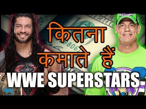 Xxx Mp4 TOP 10 Highest Paid WWE Superstars 2017 2018 3gp Sex