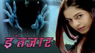 """Aap Beeti-  Intejaar"""" BR Chopra Superhit Hindi Serial    Aatma Ki Khaniyan    BR Studios   """
