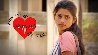 Sarala Aunty Peddamayiki Heart Problem || Latest Telugu Short Film || Directed By Jayakishore