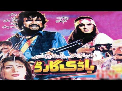 Xxx Mp4 Pashto Classic Film Bodyguard Badar Munir Asif Khan Nazoo 3gp Sex