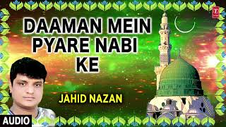 ► दामन में प्यारे नबी के (Audio)Naat 2018 || JAHID NAZAN || T-Series Islamic Music