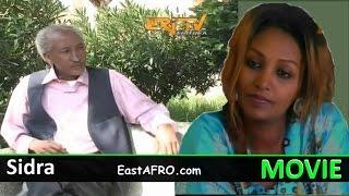 Eritrea Movie ስድራ Sidra ERi-TV (October 1, 2016) | Eritrea