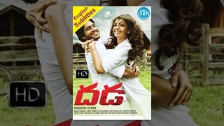 Dhada Telugu Full Movie || Naga Chaitanya, Kajal Aggarwal || Ajay Bhuyan || Devi Sri Prasad