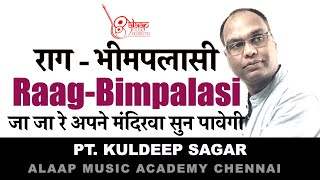 Raag+Bhimpalasi+by+Students+of+Alaap+Music+Academy%2C+Chennai.