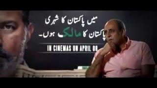 Maalik cast interview. Sajid Hassan (as General Amjad) 
