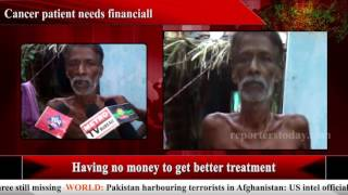 Cancer patient needs financially help for treatment