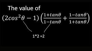 Mind blowing tricks for trigonometry I Math I ssc cgl preparation 2017 I 2 seconds series part 20