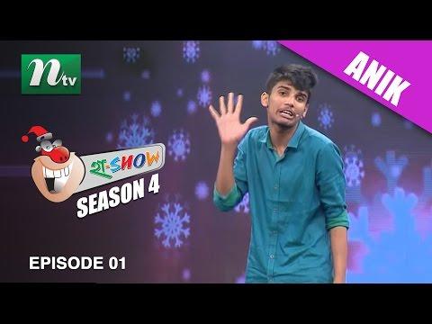 Xxx Mp4 Watch Anik অনিক On Ha Show হা শো Episode 01 L Season 04 L 2016 3gp Sex