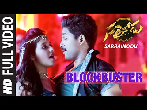 Xxx Mp4 BLOCKBUSTER Full Video Song Sarrainodu Allu Arjun Rakul Preet Telugu Songs 2016 3gp Sex