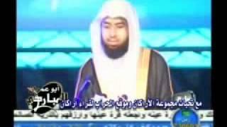 Surah Noor by Shaykh Abdul Wali Al Arkani