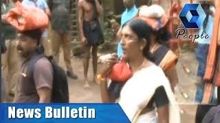 News @ 9AM ജാമ്യം ലഭിച്ച KP Sasikala വീണ്ടും സന്നിധാനത്തേക്ക്; എത്തിയത് പേരക്കുട്ടിയുടെ ചോറൂണിനായി