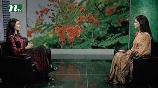Shuvo Shondha | Talk Show | Episode 4220 | Conversation with Actress Nazifa Tushi