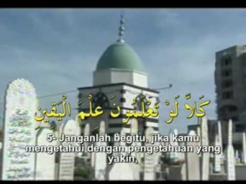 Surah At Takatsur Mishary Al Afasy