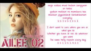 [ROM + ENG] Ailee - U&I Lyrics