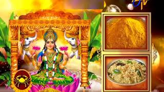 Subhamastu | 15th October 2017| Full Episode| ETV Telugu