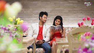 PREM GOLI by Tulika Das | New Assamese Latest Popular Song 2018 | Official Video HD